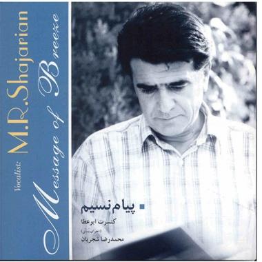 Index of /download/M/Mohammad Reza Shajarian/Album/Mohammad Reza